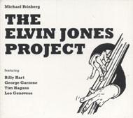 Michael Feinberg CD