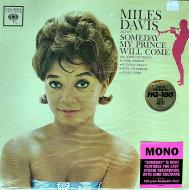 """Miles Davis Sextet Vinyl 12"""" (New)"""