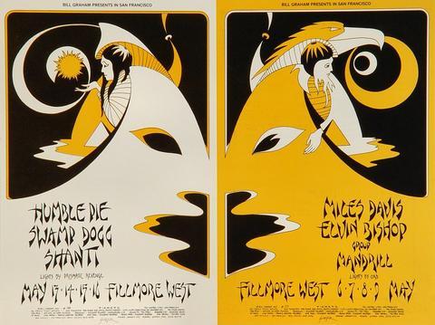 Miles Davis Postcard