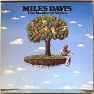 "Miles Davis Vinyl 12"" (Used)"