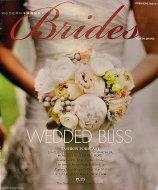 Modern Luxury: Brides North Shore Spring 2014 Magazine