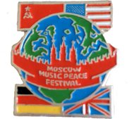Moscow Music Peace Festival Pin