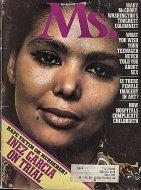 Ms. May 1,1975 Magazine