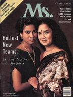 Ms. Nov 1,1992 Magazine
