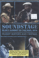 Muddy Waters and Friends DVD