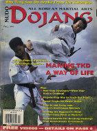Mudo Dojang Fall 1994 Magazine