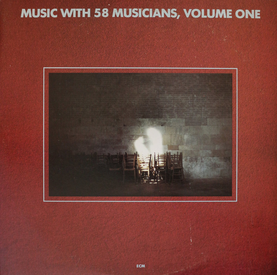 """Music with 58 Musicians, Volume One Vinyl 12"""" (Used)"""