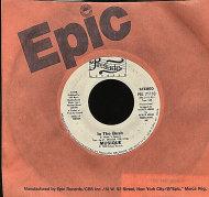 """Musique Vinyl 7"""" (Used)"""