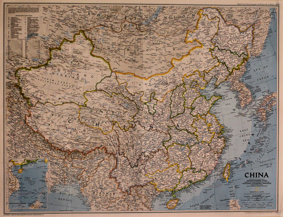 National Geographic Map Of China.National Geographic Map Of China Vintage Concert Poster 1991 At