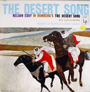 "Nelson Eddy Vinyl 12"" (Used)"