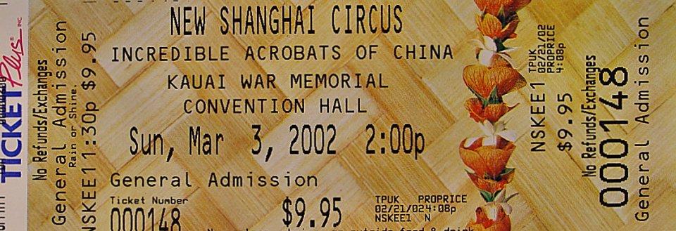 New Shanghai Circus Vintage Ticket