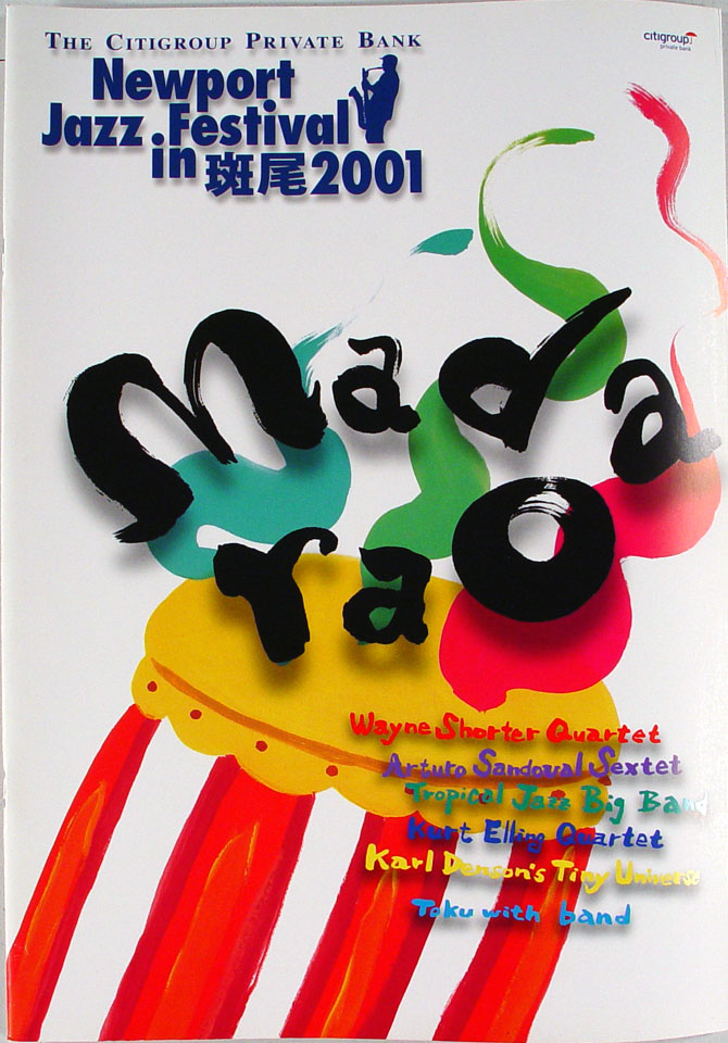 Newport Jazz Festival In Madarao Program