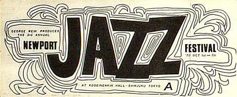 Newport Jazz Festival Tokyo Handbill