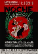 Noche Tropical Poster