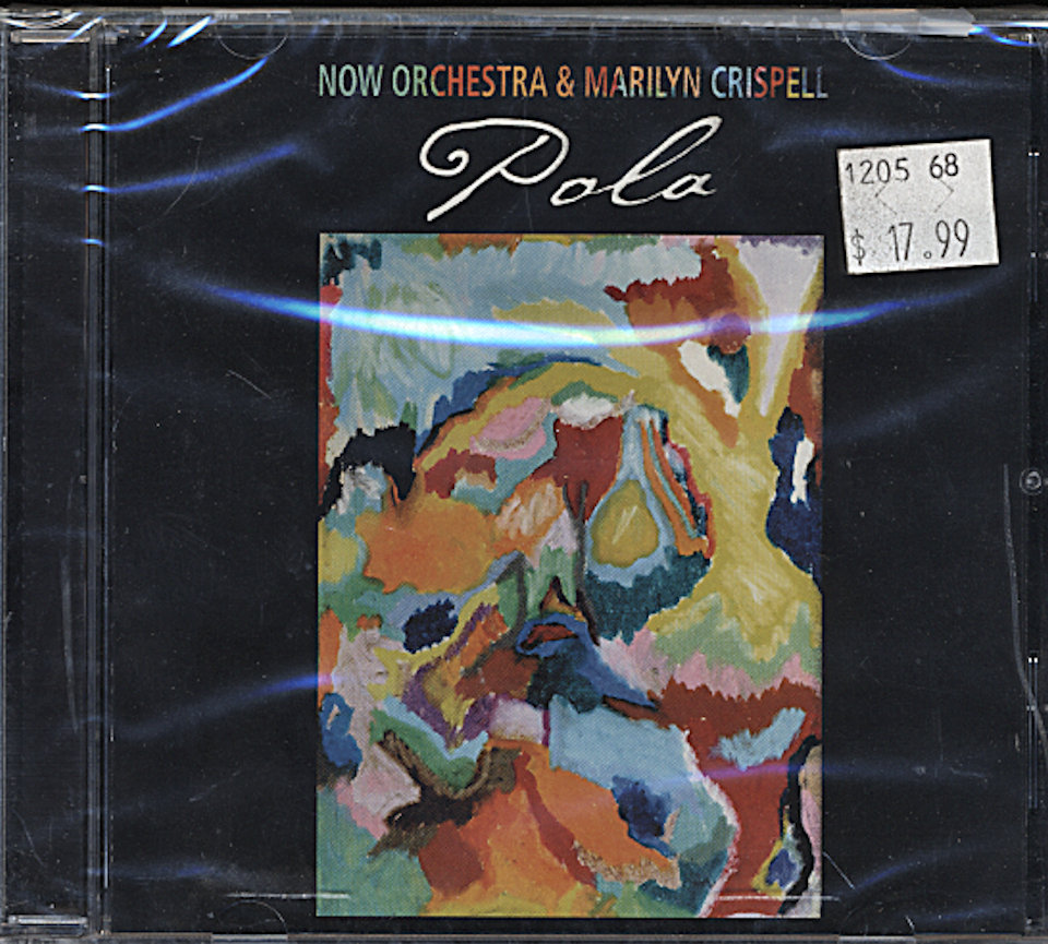 Now Orchestra CD