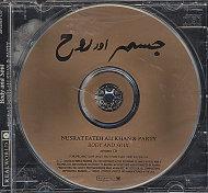 Nusrat Fateh Ali Khan & Party CD