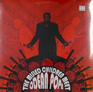 "Odean Pope Vinyl 12"" (New)"
