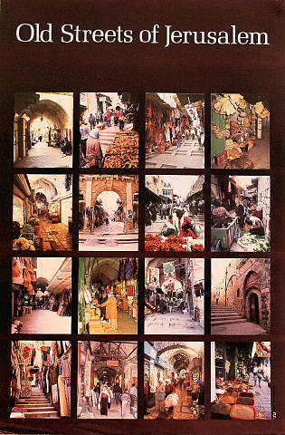 Old Streets of Jerusalem Poster
