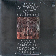 """Organ of The Riga Dom Cathedral Vinyl 12"""" (Used)"""