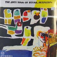 """Oscar Peterson Vinyl 12"""" (New)"""