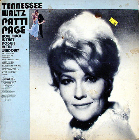 "Patti Page Vinyl 12"" (Used)"