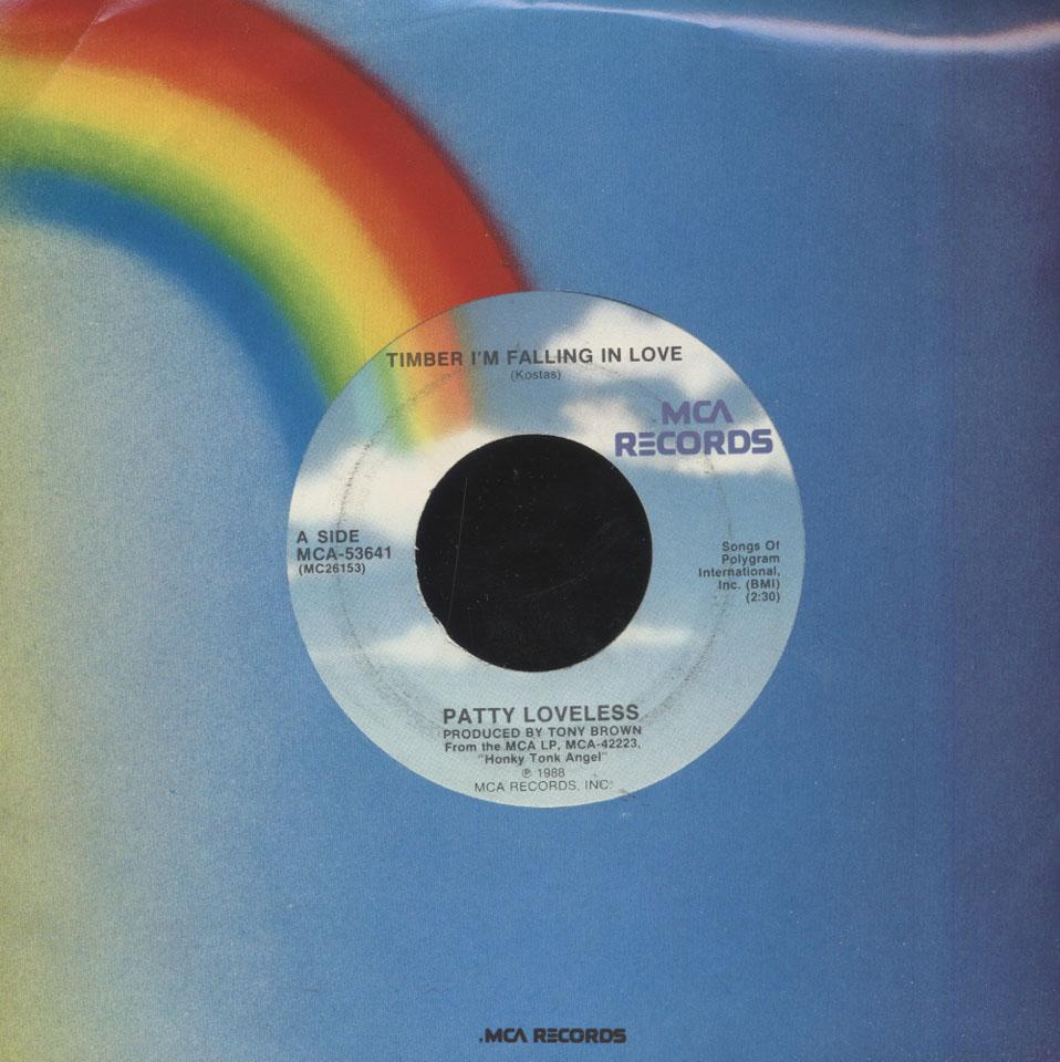 "Patty Loveless Vinyl 7"" (Used)"