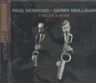 Paul Desmond / Gerry Mulligan CD