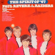 "Paul Revere and the Raiders Vinyl 12"" (Used)"