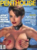 Penthouse Vol. 21 No. 4 Magazine