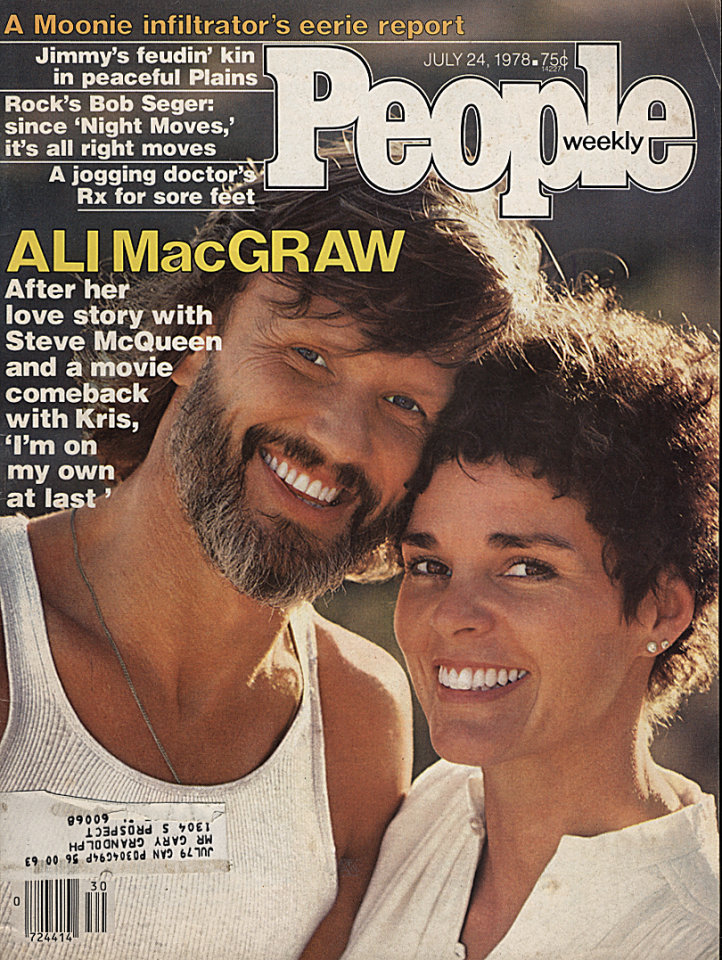 People Magazine July 24, 1978