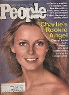 People  Sep 26,1977 Magazine