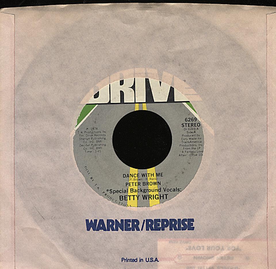 """Peter Brown Vinyl 7"""" (Used)"""