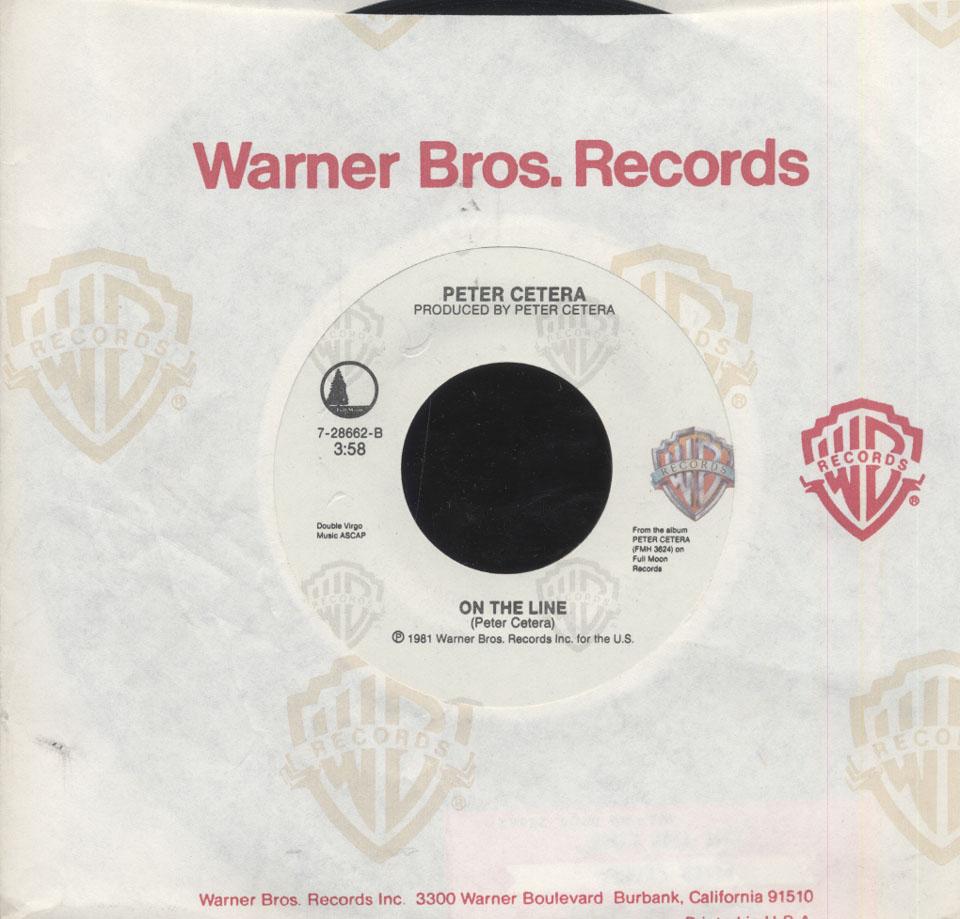 """Peter Cetera Vinyl 7"""" (Used)"""