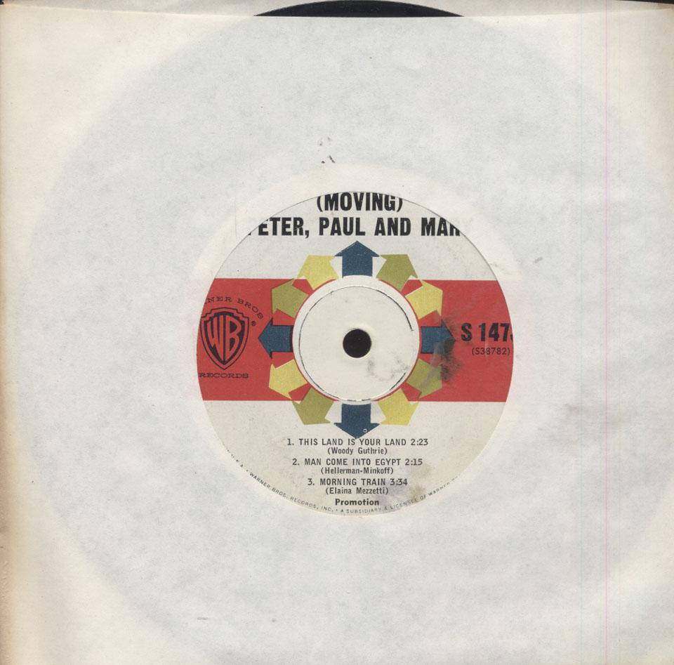 "Peter, Paul & Mary Vinyl 7"" (Used)"