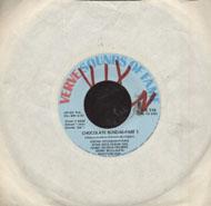 "Peterson / Getz / Edison / Mulligan Vinyl 7"" (Used)"