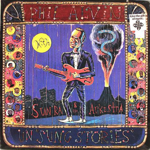 "Phil Alvin Vinyl 12"" (New)"