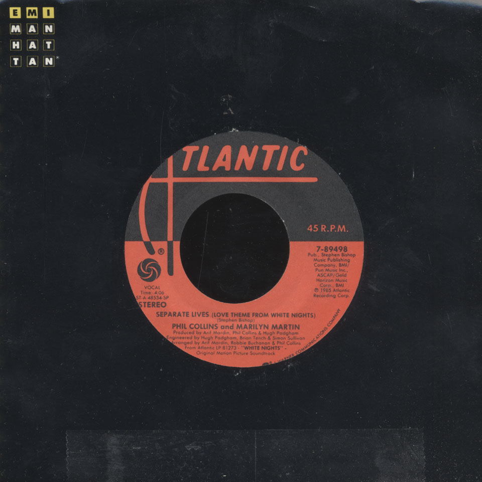 "Phil Collins And Marilyn Martin Vinyl 7"" (Used)"
