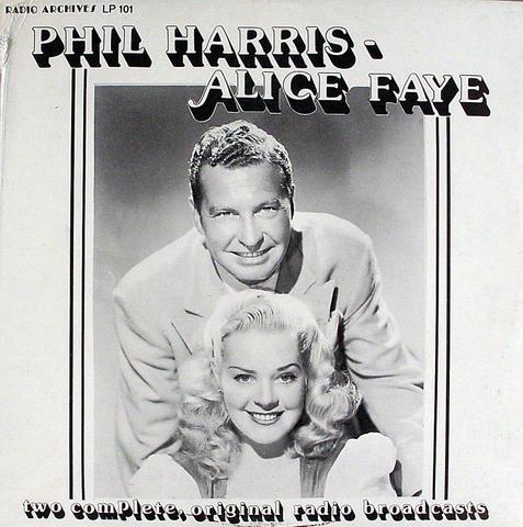 """Phil Harris Vinyl 12"""" (New)"""