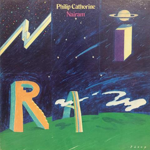 """Philip Caterine Vinyl 12"""" (Used)"""