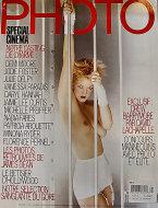 Photo Magazine June 1995 Magazine