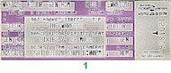 Pixies Vintage Ticket