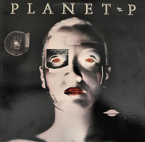 """Planet P Project Vinyl 12"""" (Used)"""