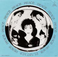 """Plastics Vinyl 7"""" (Used)"""