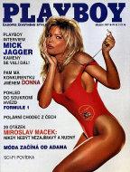 Playboy Czech & Slovak Vol. 3 (7) No. 3 Magazine