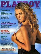 Playboy Czech / Slovak Vol. 2 (6) No. 7 Magazine