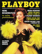 Playboy Deutschland Magazine