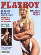 Playboy Espana No. 208 Magazine