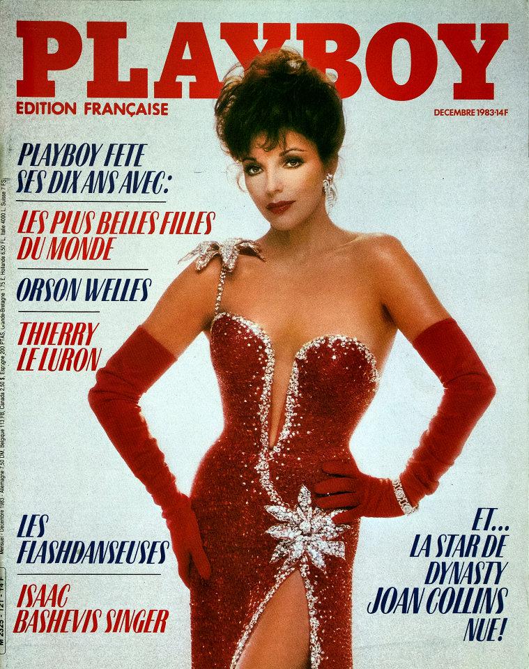 Playboy France Vol. 11 No. 12
