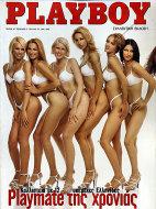 Playboy Greek Vol. 1000 No. 19 Magazine