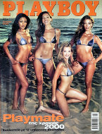 Playboy Greek Vol. 1500 No. 55 Magazine